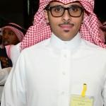 محمد عبدالله عبدالرحمن الحمود