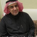 مساعد عبدالمحسن عبدالقادر الحمود 