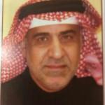 مساعد عبدالمحسن عبدالقادر الحمود (2)