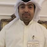 مشاري عبدالرحمن عبدالحميد الحمود 