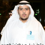 مشعل نبيل عبدالعزيز الحمود