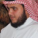 معاذ عبدالله العبيدالله  
