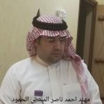 مهند احمد ناصر المبعض الحمود