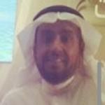 ناصر صالح عبدالعزيز العويس