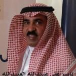 ناصر علي عبيدالله العبيدالله