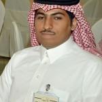 نايف محمد صالح ابراهيم المحيسن