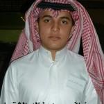 نواف محمد خالد الشقحا 