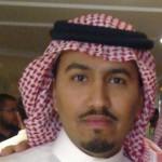 هشام احمد حمد المحيسن 