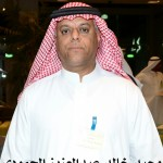 وحيد خالد عبدالعزيز الحمودي