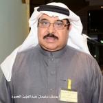 يوسف سليمان عبدالعزيز الحمود - ابوفهد