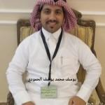يوسف محمد يوسف الحمودي